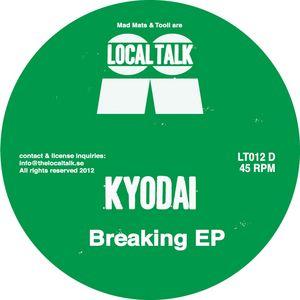 KYODAI - Breaking