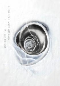 YAKAZA ENSEMBLE - Yakaza Ensemble Meets Syunoven EP