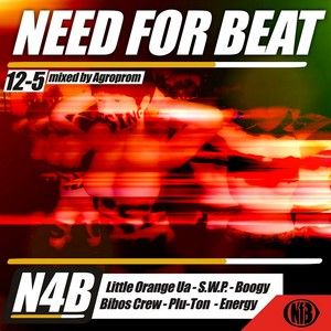 AGROPROM/VARIOUS - Need For Beat 12-5 (unmixed tracks)