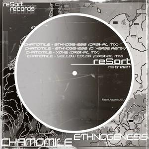 CHAMOMILE - Ethnogenesis