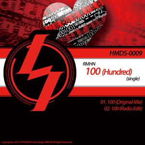 RMHN - 100