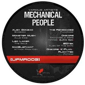 GONZAO, Alex - Mechanical People