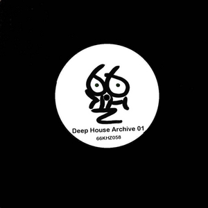 VARIOUS - 66Khz Deep House Archive 01