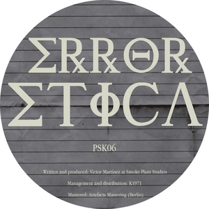 ERROR ETICA - The Axiom Of Coherent States Reworks Series