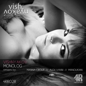 VISHNYAKOV - Monolog