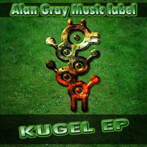 NEO MIND - Kugel EP