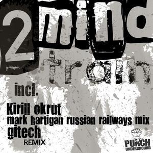 2 MIND - Train