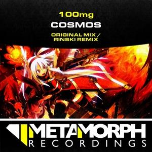 100MG - Cosmos