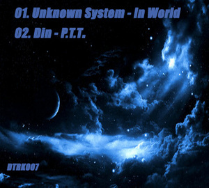 UNKNOWN SYSTEM/DIN - World EP