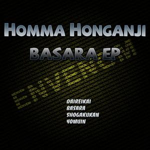 HOMMA HONGANJI - Basara EP