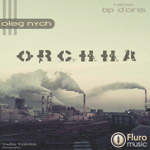OLEG NYCH - Orchha