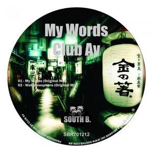 CLUB Av - My Words