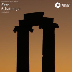 FERN - Eshatologia