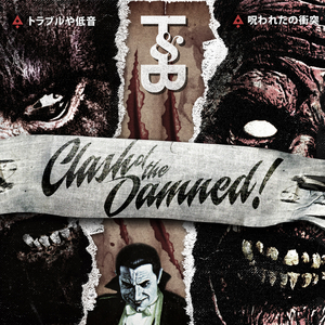 VARIOUS - Clash Of The Damned Vol I