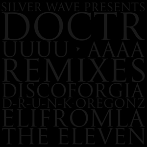 DOCTR - UUUU/AAAA (remixes)
