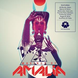 AMALIA - Makings Of