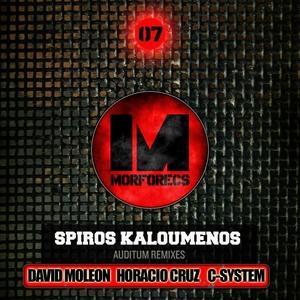 SPIROS KALOUMENOS - Auditum Remixes EP