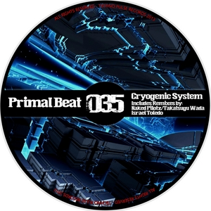 PRIMAL BEAT - Cryogenic System