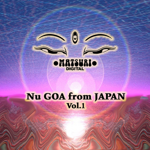 SLUM & DJ YUTA - Nu Goa from Japan Vol 1