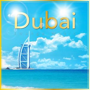 VARIOUS - Dubai Lounge Music