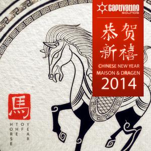 MAISON & DRAGEN - Chinese New Year