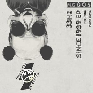 33HZ - Since 1981 EP