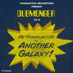 DUBMONGER - Re-Translation To Another Galaxy