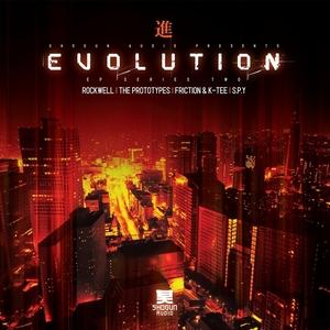 VARIOUS - Shogun Audio Evolution EP (Series 2)