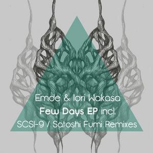 EMDE - Few Days (remixes)