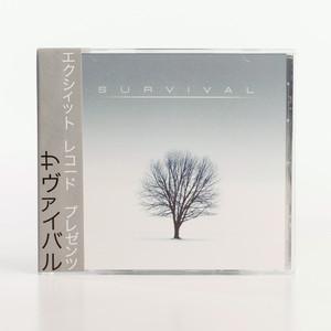 SURVIVAL - Survival LP