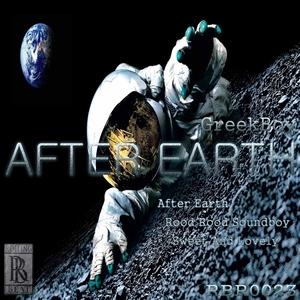 GREEKBOY - After Earth