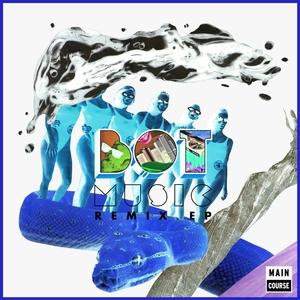 BOT - BOT Music (remixes)