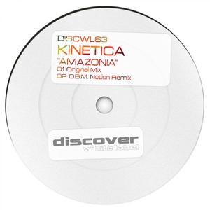 KINETICA - Amazonia