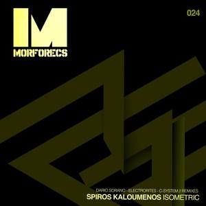 KALOUMENOS, Spiros - Isometric