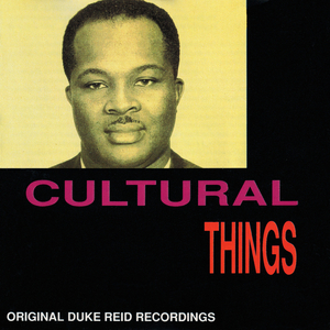 VARIOUS - Cultural Things