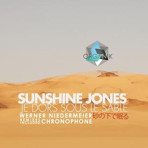 SUNSHINE JONES - I Sleep Under The Sand
