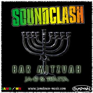 VARIOUS - Bar Mitzvah
