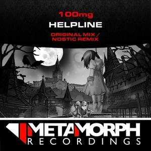 100MG - Helpline