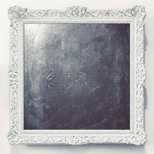 LIDO - I Love You Too (The Remixes)