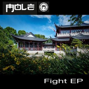 MOLE - Fight EP