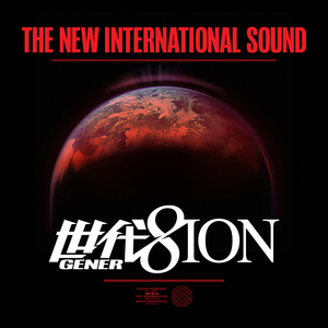 GENER8ION - The New International Sound