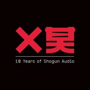 FRICTION/VARIOUS - 10 Years Of Shogun Audio