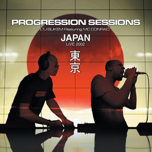VARIOUS - Progression Sessions 7 (live) In Japan