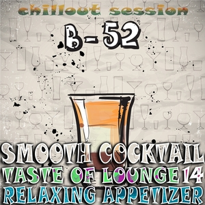 VARIOUS - Smooth Cocktail Taste Of Lounge Volume 14 Relaxing Appetizer Chill Out Session B 52
