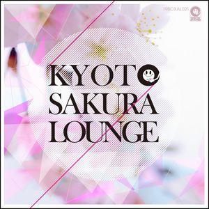 VARIOUS - Kyoto Sakura Lounge