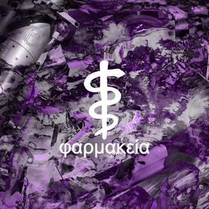 MOONDOCTOR - Pharmakeia