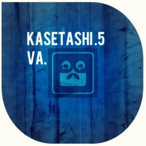 DJ VELJKO JOVIC/GREENCROSS/LEO FERNANDEZ/URBAN DISIDENTS/SINISA LUKIC/KOBAYA/ANTRAX - Kasetashi 05