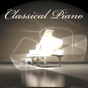 PROKOFIEV, Dimitri/MIRIAM BELOTTI - Classical Piano