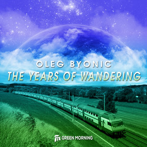BYONIC, Oleg - The Years Of Wandering