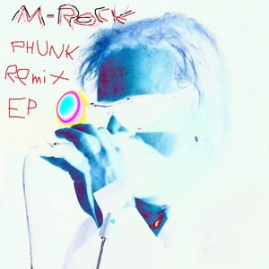 M ROCK EMRIK - Phunk Remix EP